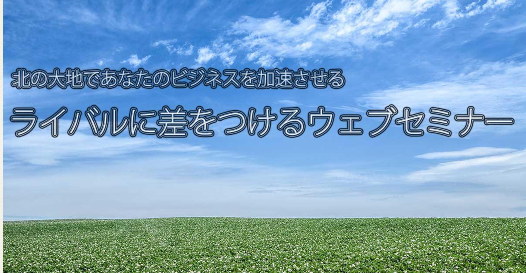 スクリーンショット 2017-04-21 23.41.24