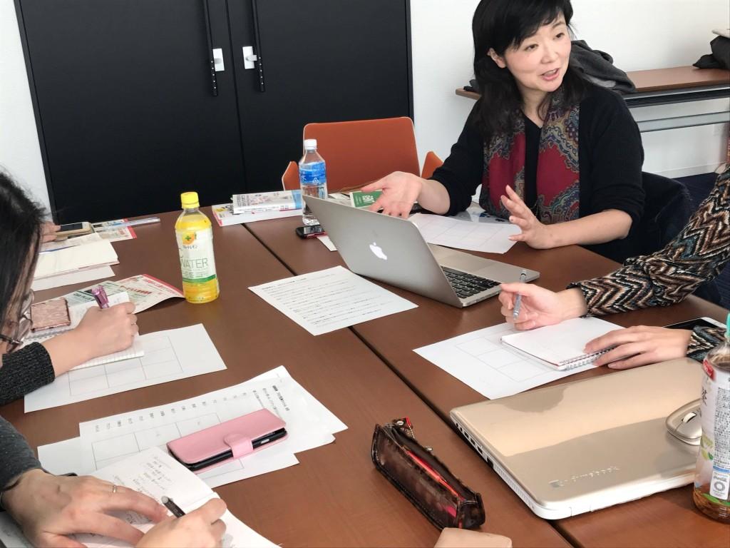 ブログ勉強会2